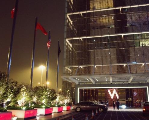 W Hotels - Hong Kong